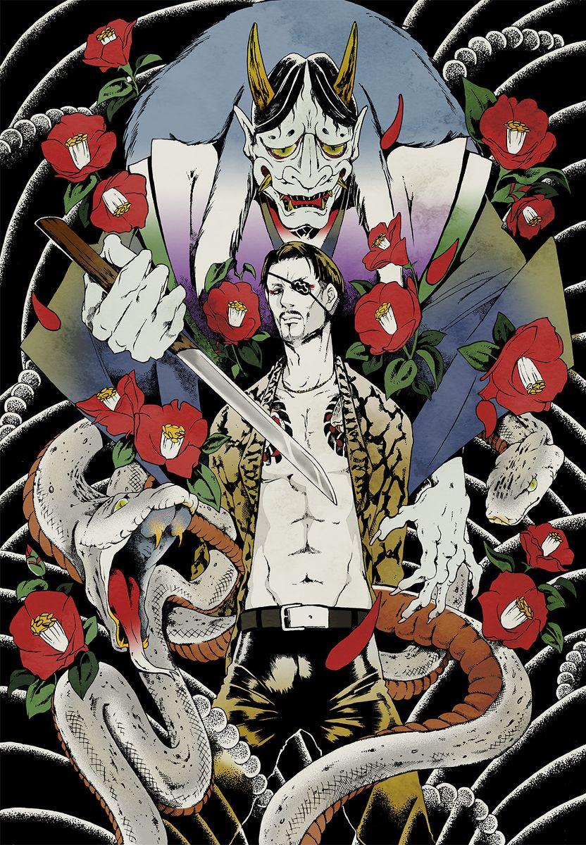 龍が如く 刺青 イラスト
