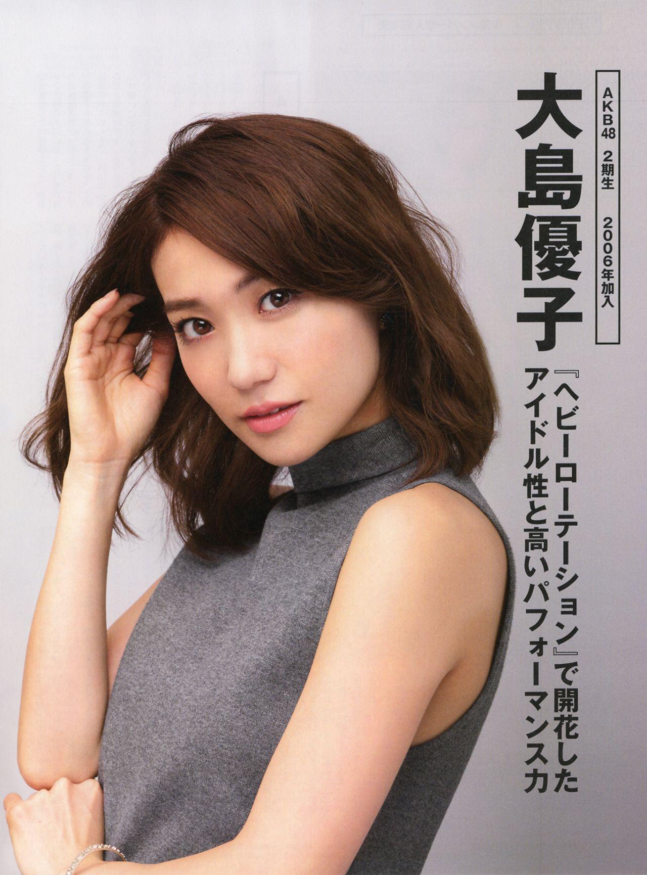 大島優子の画像 p1_17