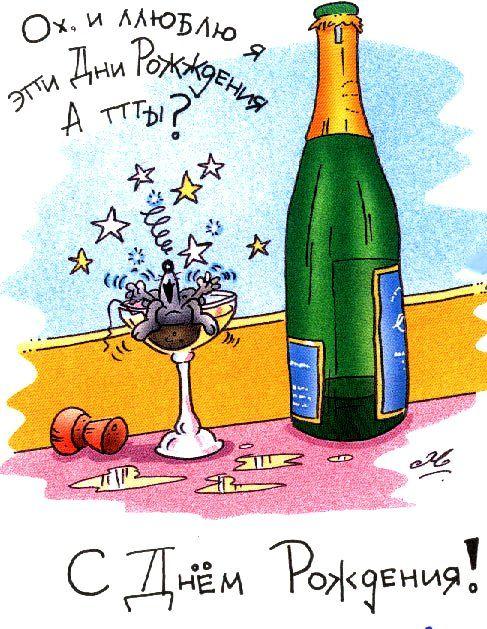 Поздравление с днем рождения кума прикольные от кумы