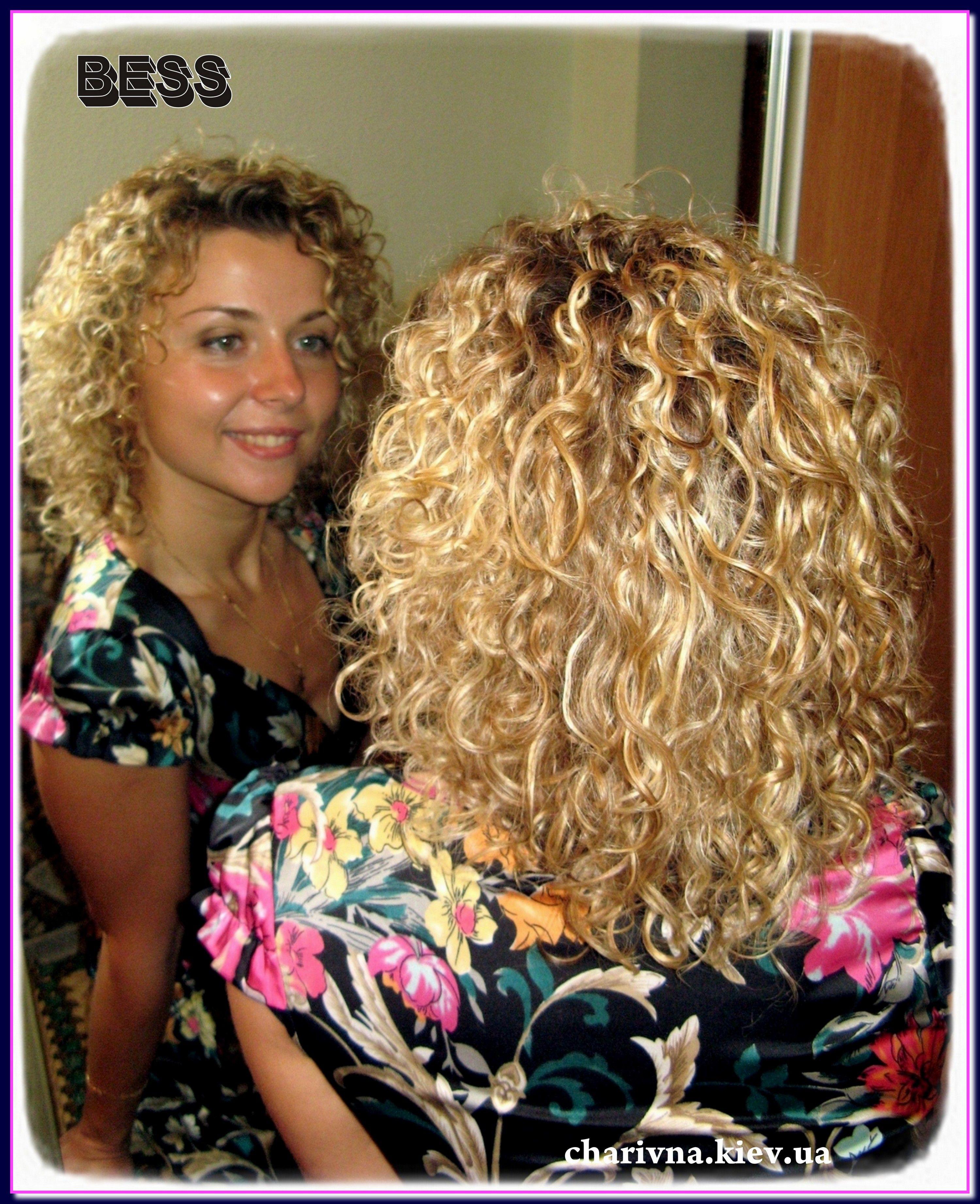 Cute medium length perm | Curly Hair / Perms | Pinterest