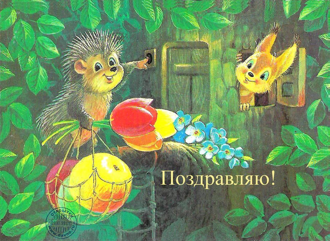 Короткие стихи о ежиках - Ежиков