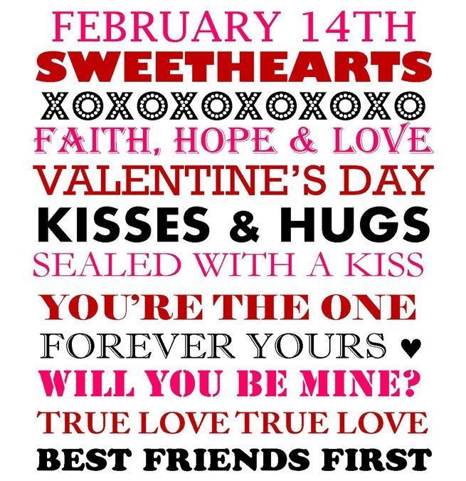 valentines day happy quotes