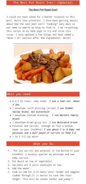 The Best Pot Roast Ever! | Crock pot | Pinterest