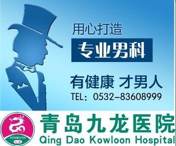 青岛市儿童体检保健手册图片