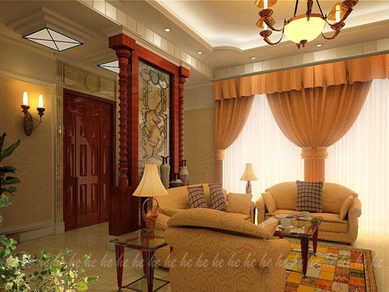 Pin Hiasan Dalaman Rumah Siti Nurhaliza Ajilbabcom Portal on Pinterest