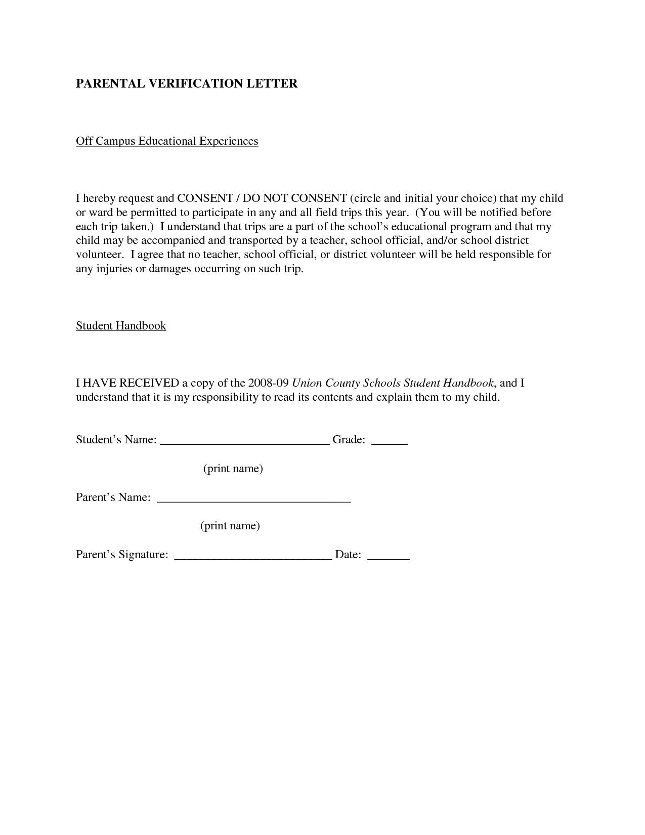 Job Application Letter Volunteer