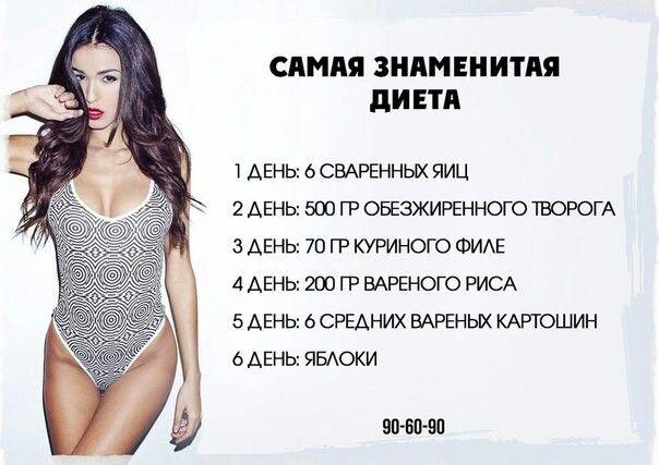 Поздравления с днем рождения на чеченском языке для подруги