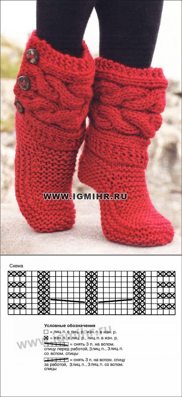 Вязание спицами носки тапочки схема фото