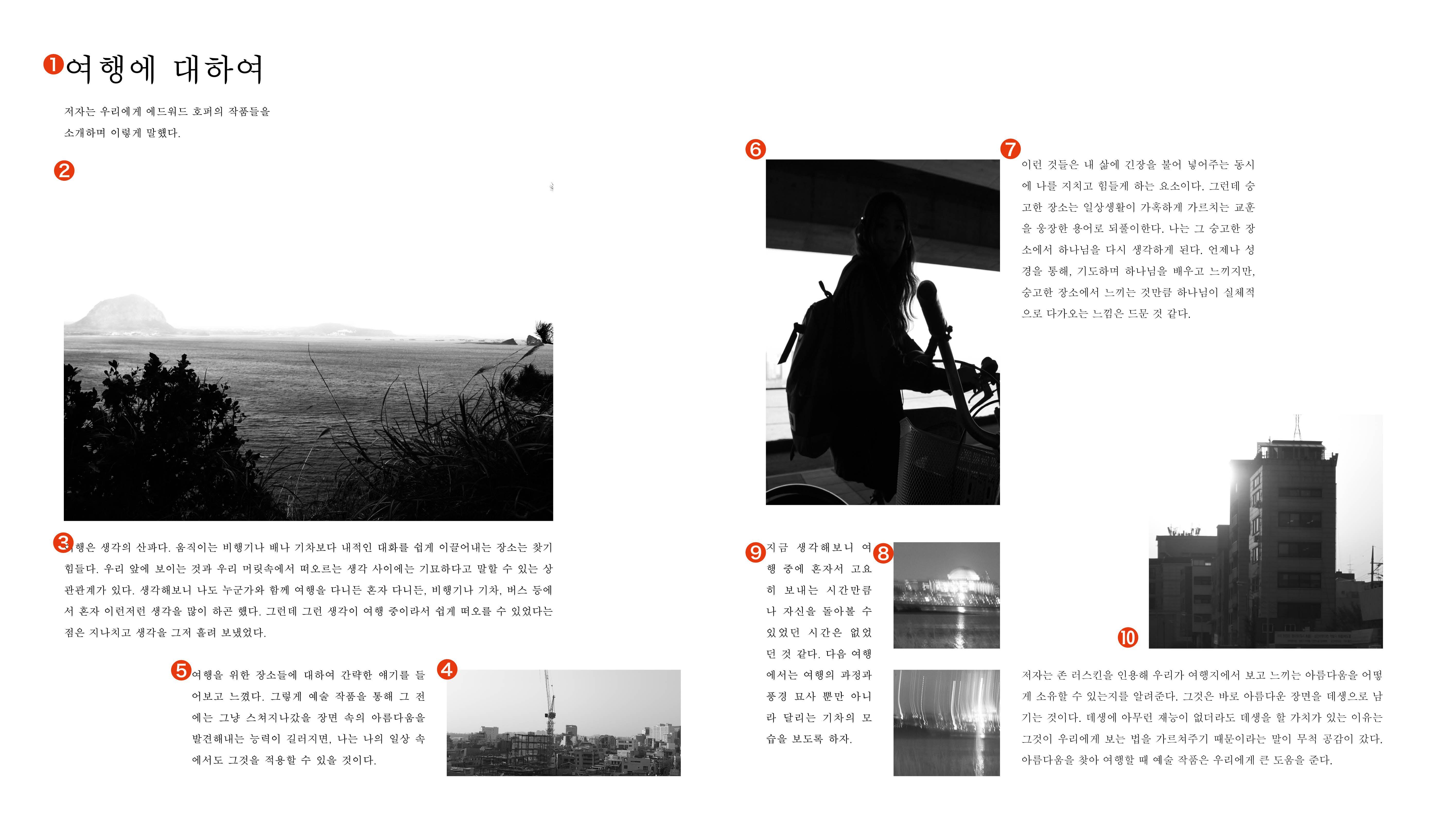 W4 des photos, des photos de fond, fond d'écran