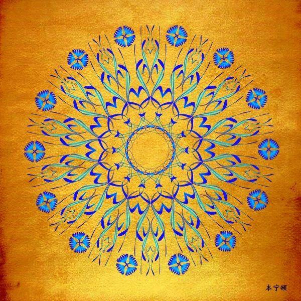 Mandala   Spiritual   Pinterest