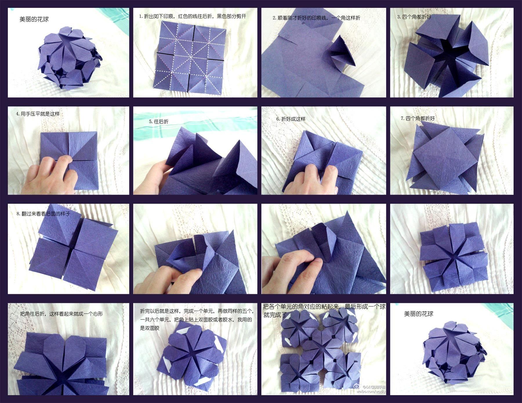 Как сшить галстук-бабочку в 10 простых шагов Ярмарка Мастеров 98