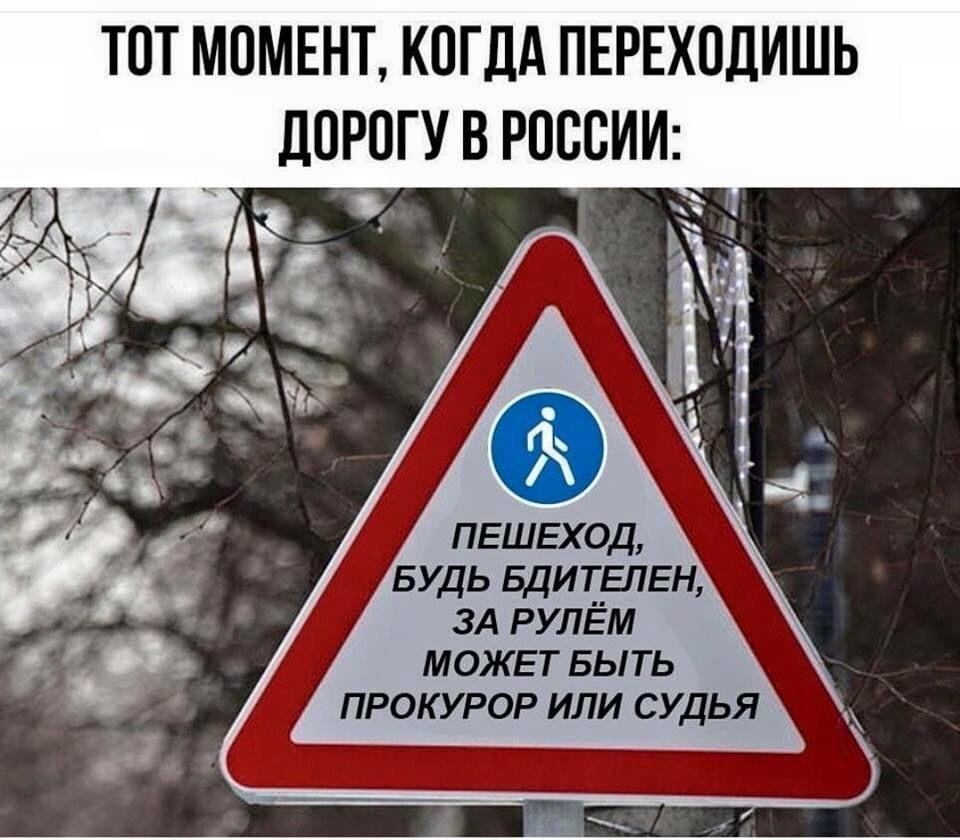 Анекдоты Про Знаки