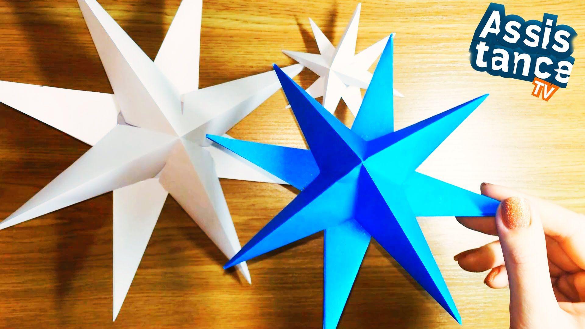 Объемная оригами своими руками