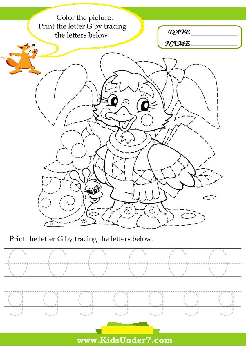 Letter G color | Preschool Worksheets & Crafts | Pinterest