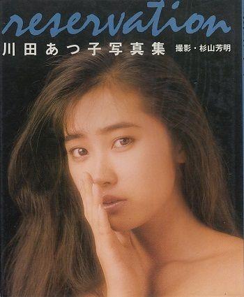 川田あつ子の画像 p1_32
