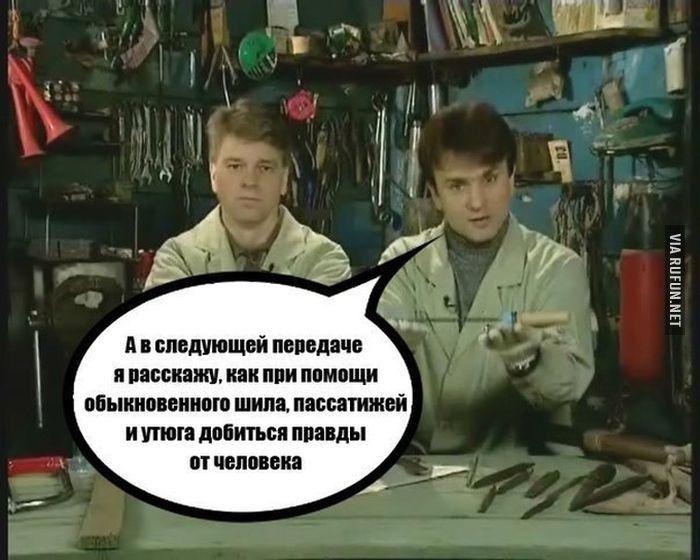 Анекдоты Передача