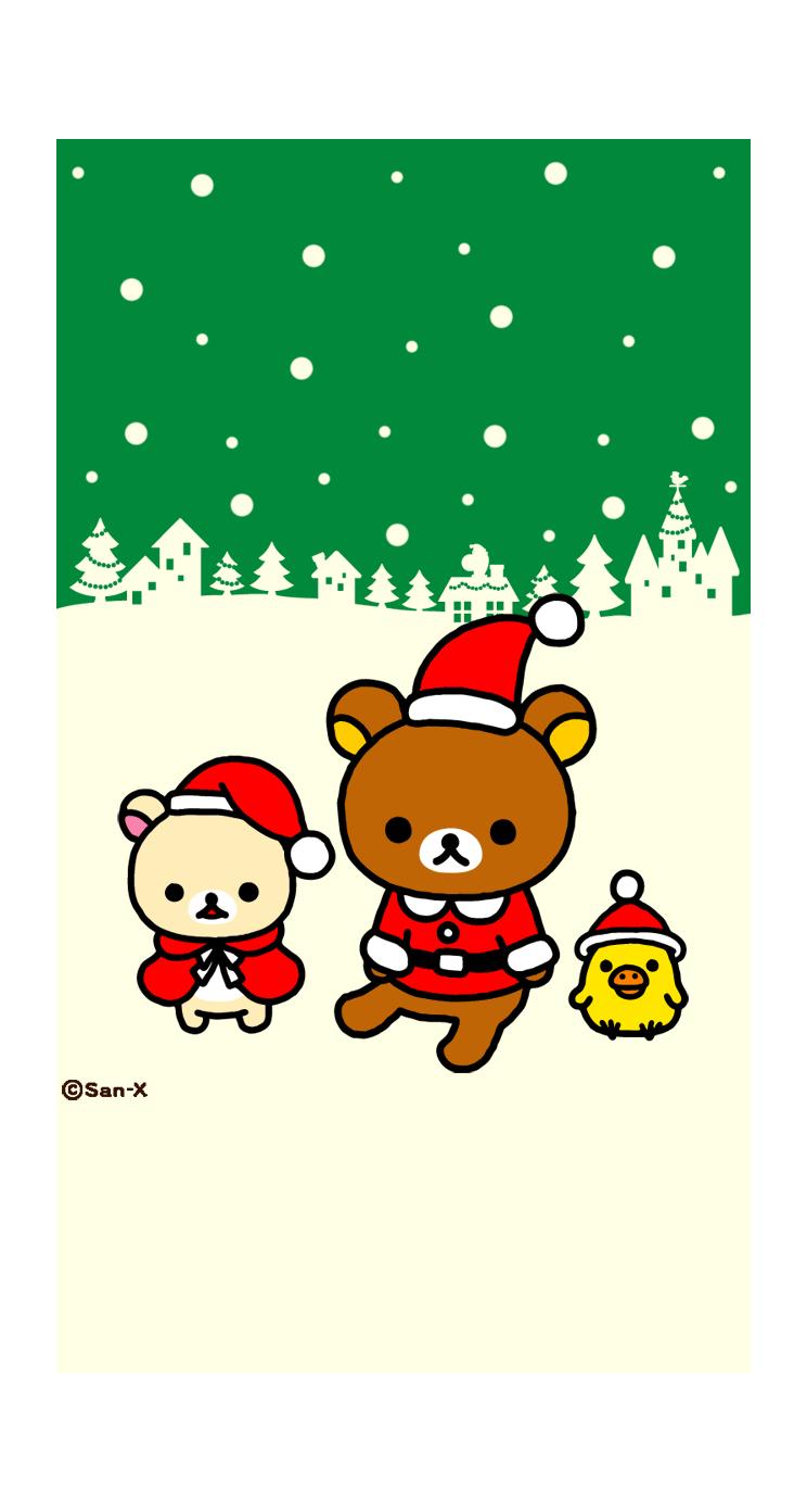 かわいい リラックマ クリスマス イラスト