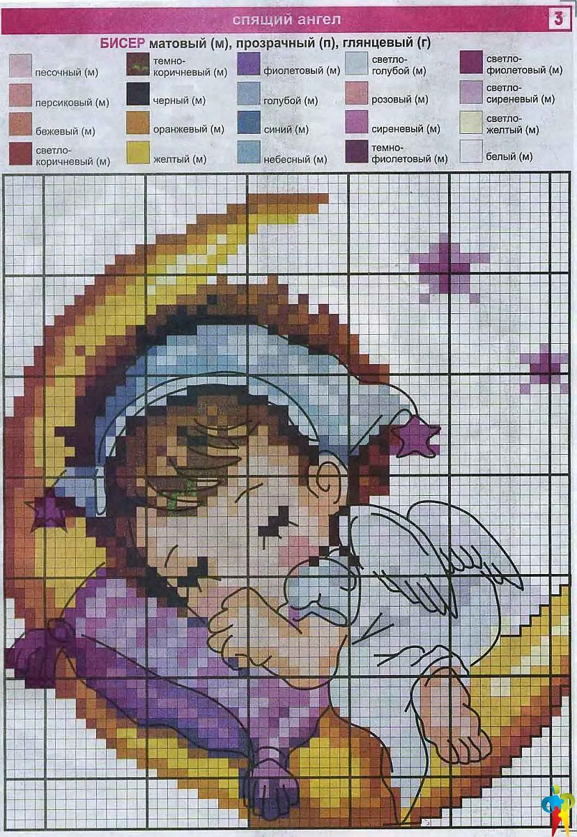 Вышивание крестом и бисером схемы для вышивания