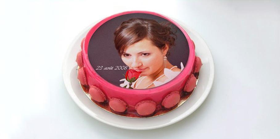 ... personnalisé avec photo  anniversaire enfant - birthday cake