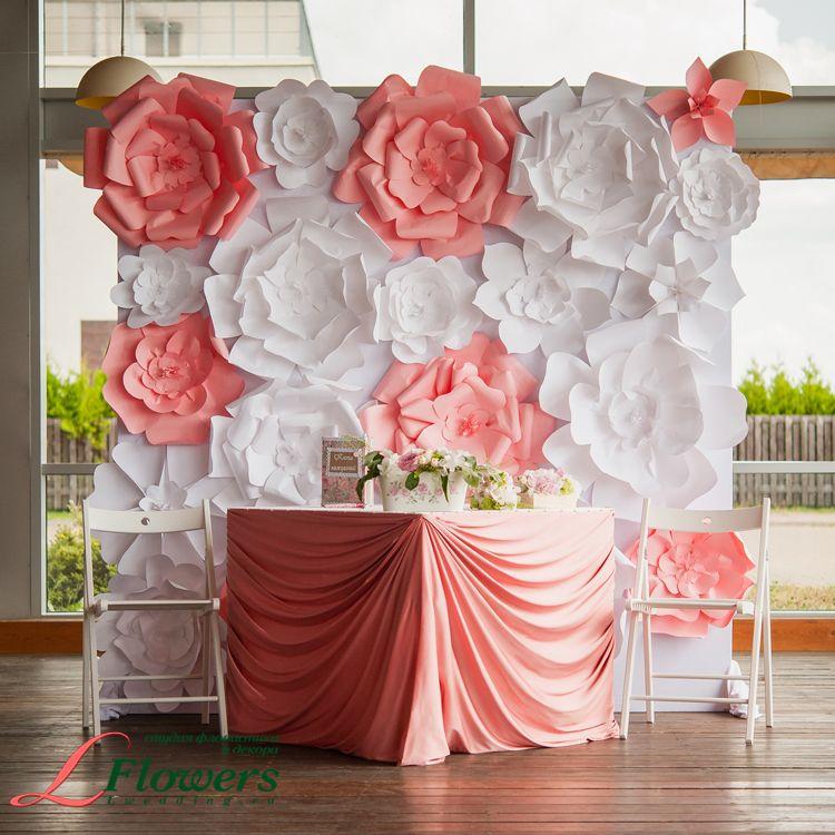 Оформление зала бумажными цветами своими руками 915