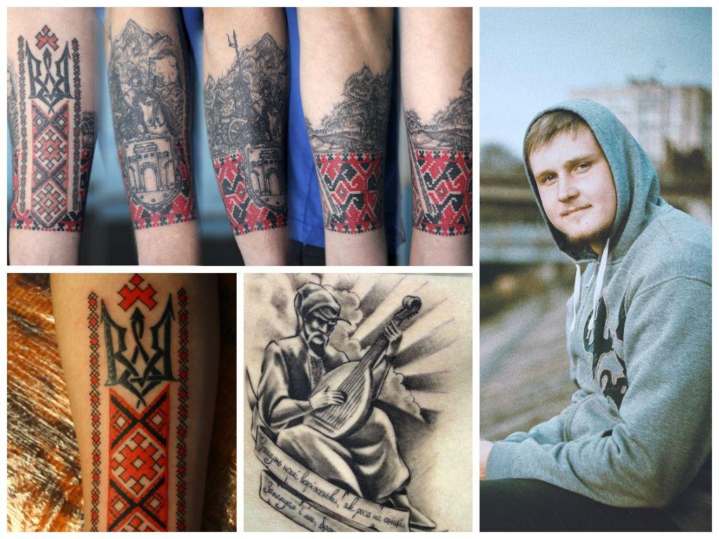 Белорусский орнамент: символы и их значение