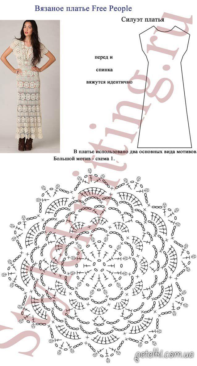 Схемы вязания крючком нарядных платьев