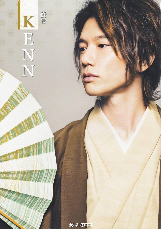 KENNの画像 p1_37
