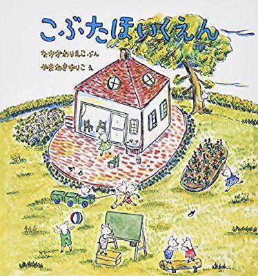山脇百合子の画像 p1_31