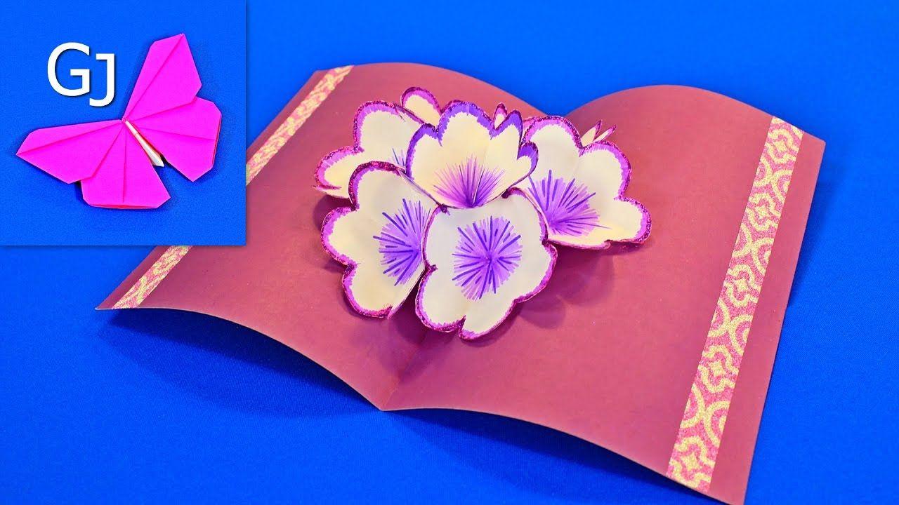 Открытка из цветной бумаги с цветами 8