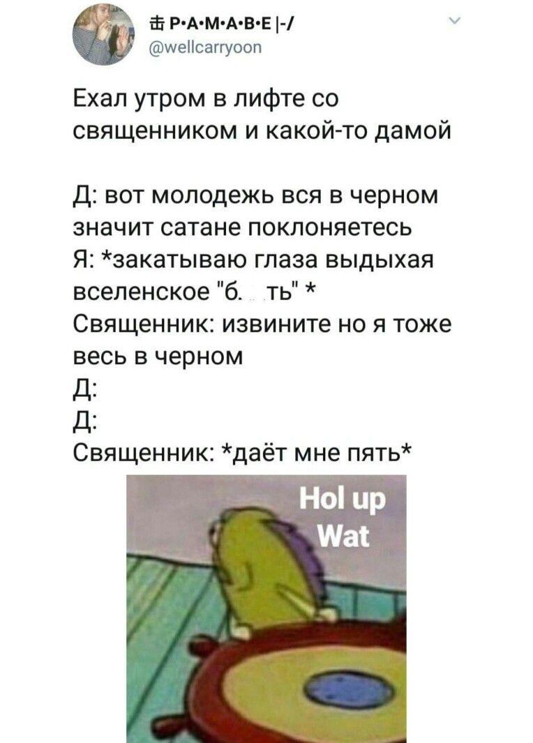 Время Анекдотов