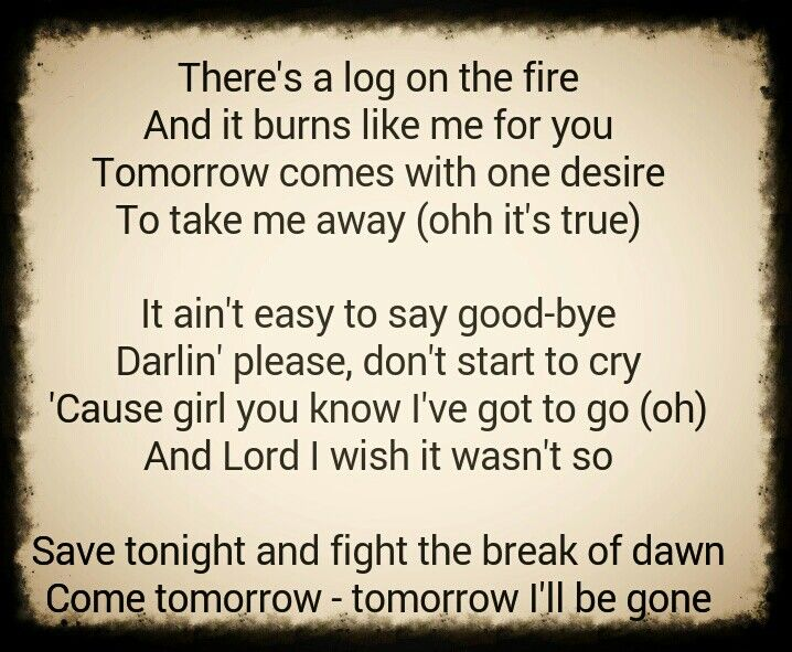 eagle eye cherry save tonight lyrics:
