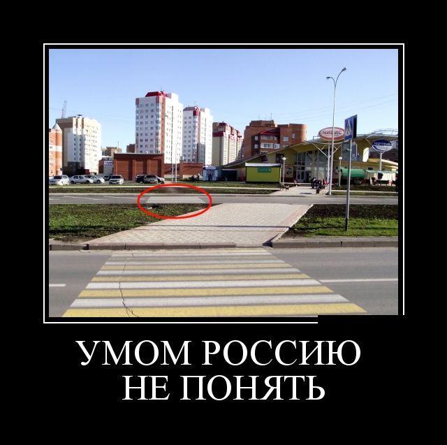 Город Анекдотов