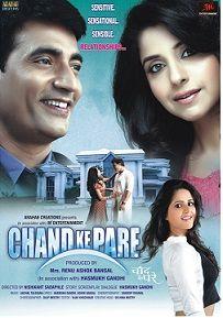 Chand Ke Pare (2013)