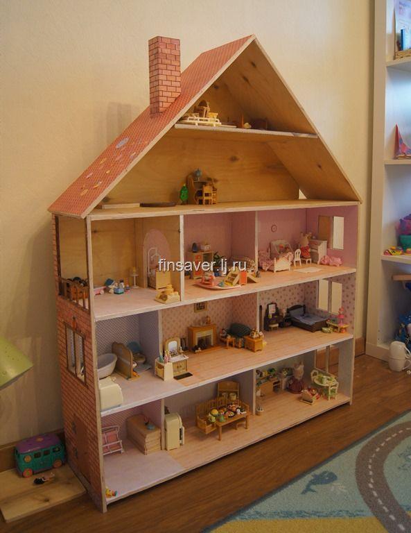 Сделать кукольный домик