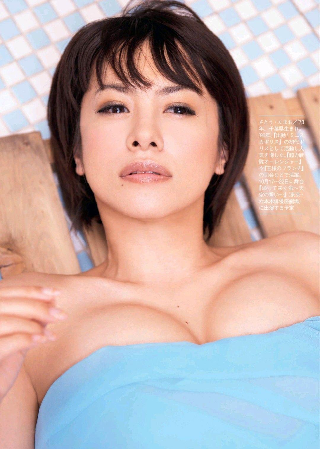 さとう珠緒の画像 p1_28