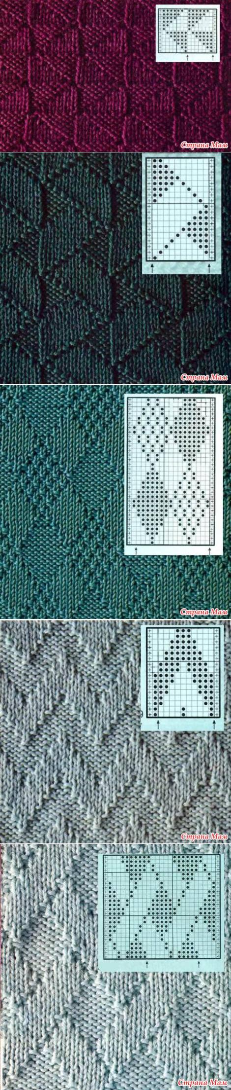 Вязание спицами узор пружинка 77