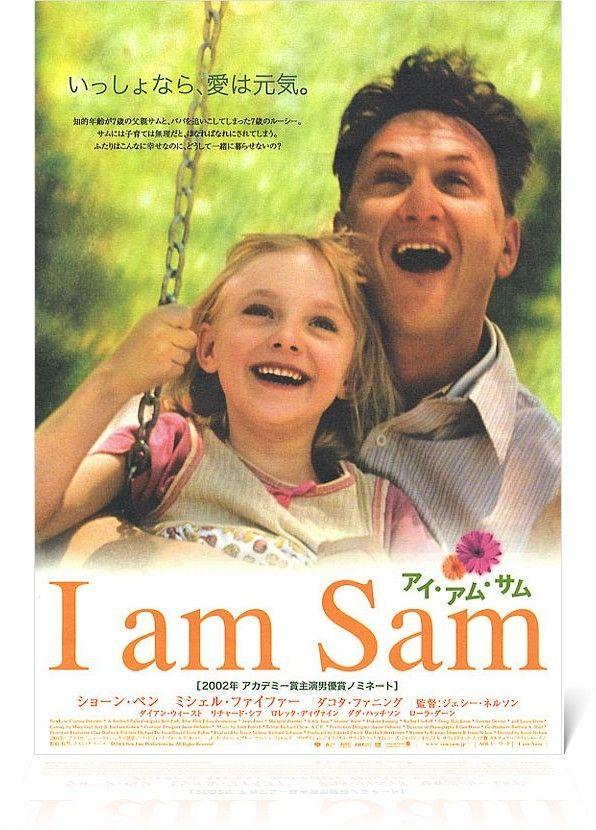 I Am Sam Movie Quotes. QuotesGram I Am Sam