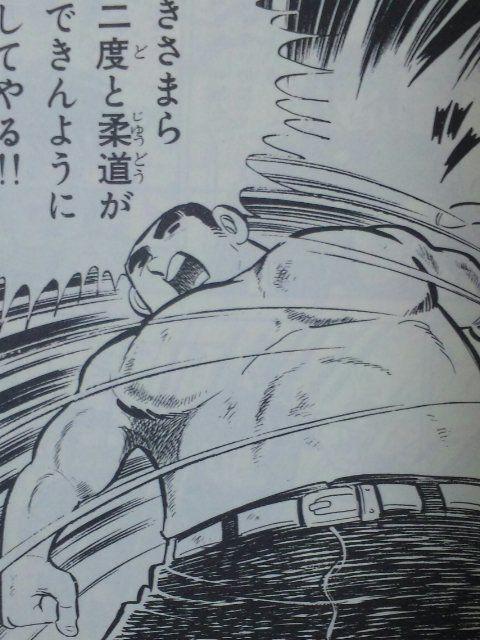 山田太郎 (ドカベン)の画像 p1_33