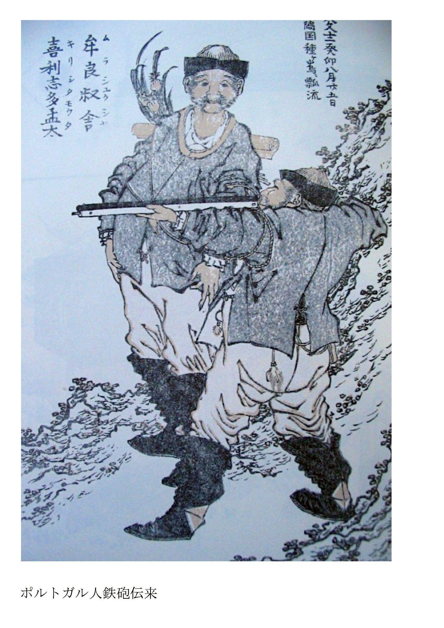the last samurai essay research paper academic writing service the last samurai essay
