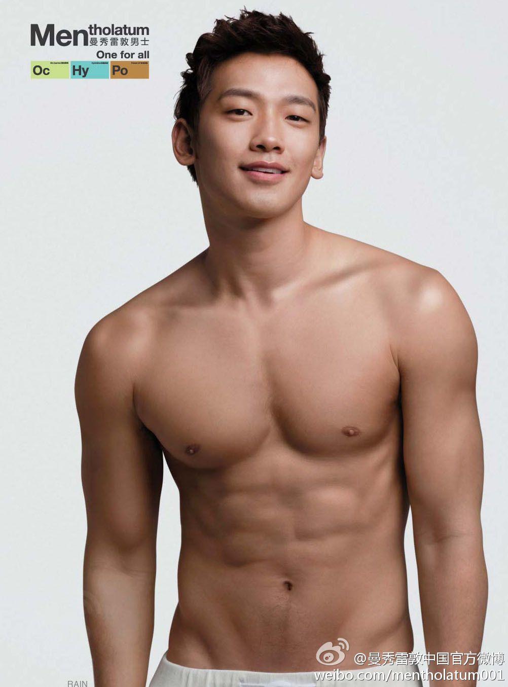 Rain Binow Mblaq Rain Hot Asian Men Bi Rain