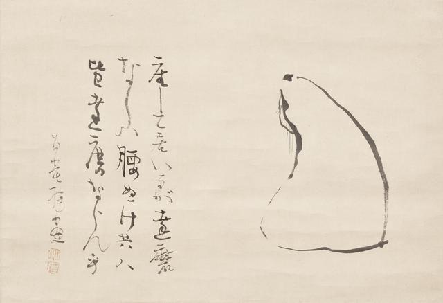 仙厓義梵の画像 p1_21