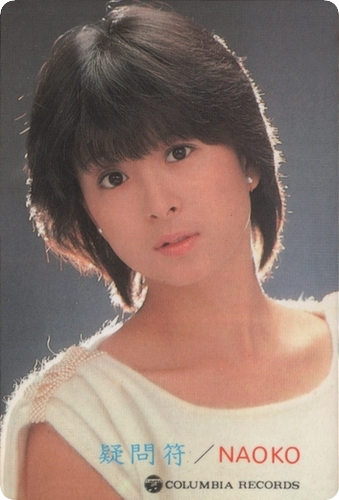 河合奈保子の画像 p1_20
