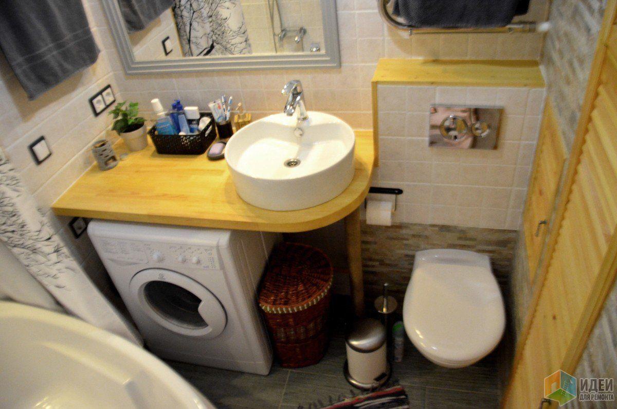 Ремонт в ванной своими руками фото маленький 79