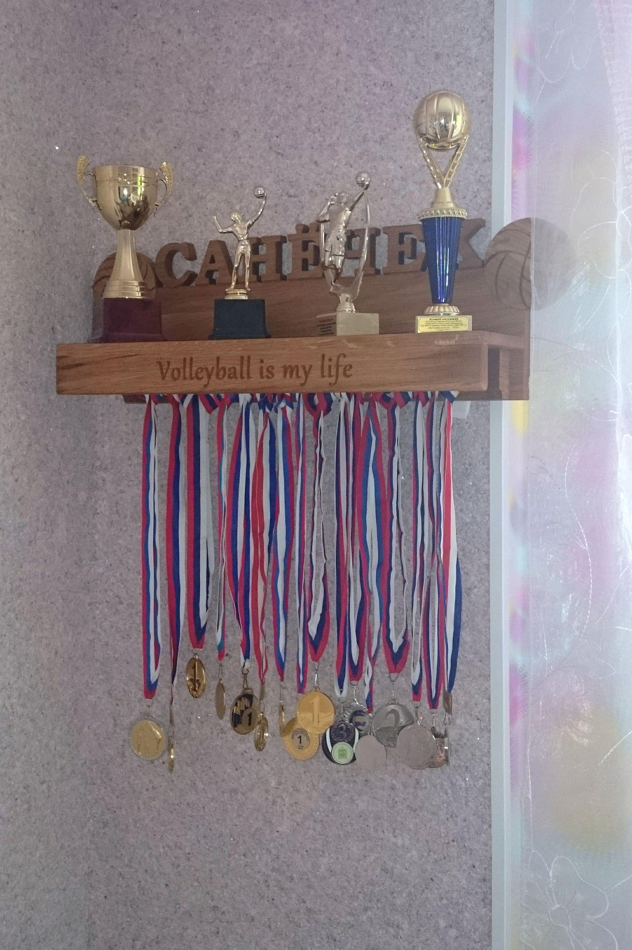 Медальница спортивная из дерева своими руками 4