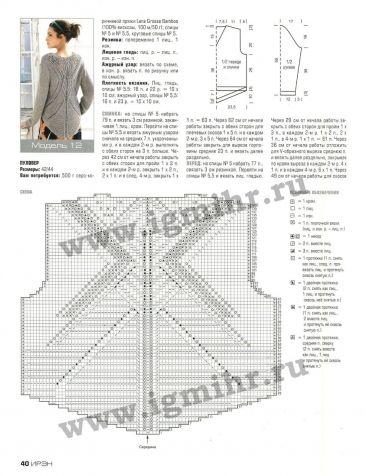 Кофточка с удлиненной спинкой схема вязания