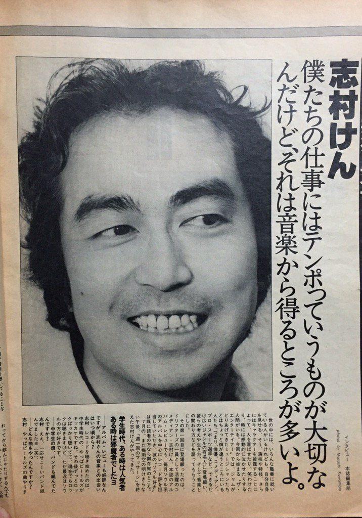 志村けんの画像 p1_24