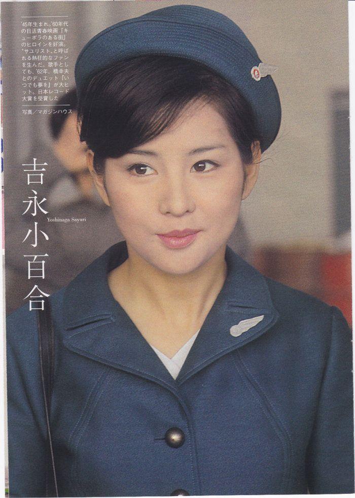 吉永小百合の画像 p1_4