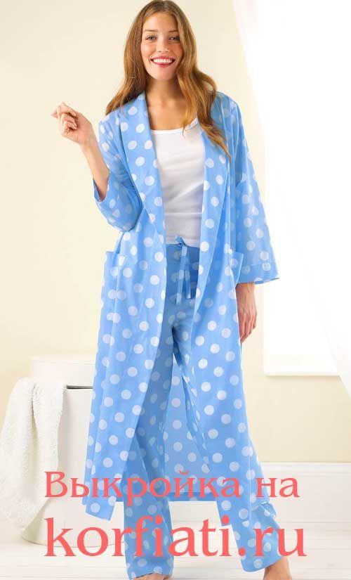 Сшить халат для дома