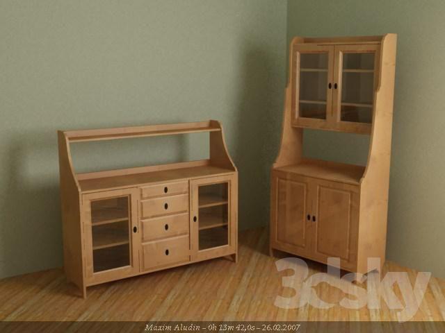 Armoire Leksvik Ikea. Armoire Leksvik Stunning Medium Size Of A ...