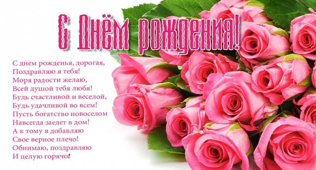 Поздравления с днем рождения дочери для родителей открытка